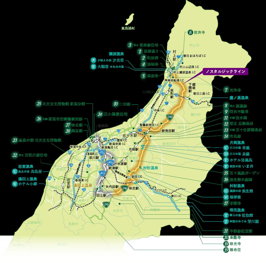 ノスタルジックライン マップ