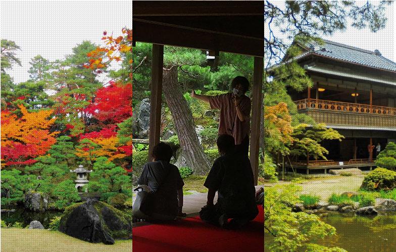 新潟で日本庭園を見るべき三つの理由