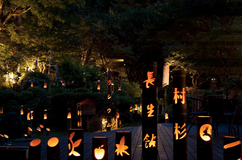長生館の庭園