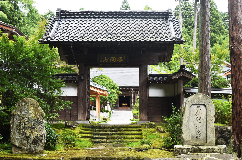 東龍寺 | にいがた庭園街道